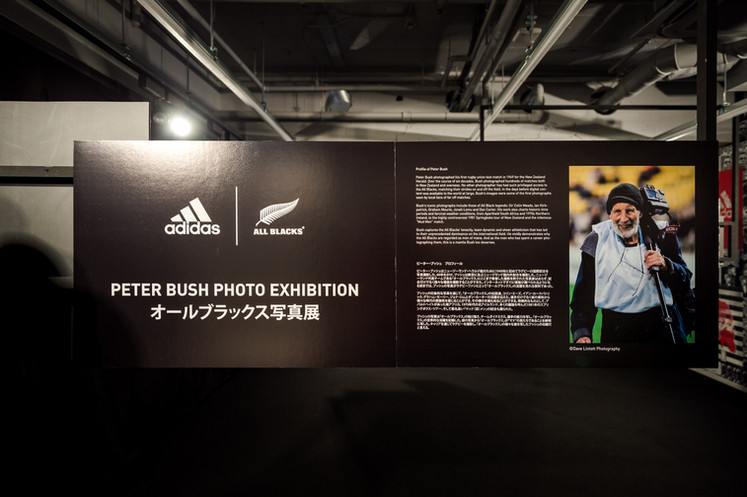 DSC_191028_113057 (Adidas Shibuya Exhibi