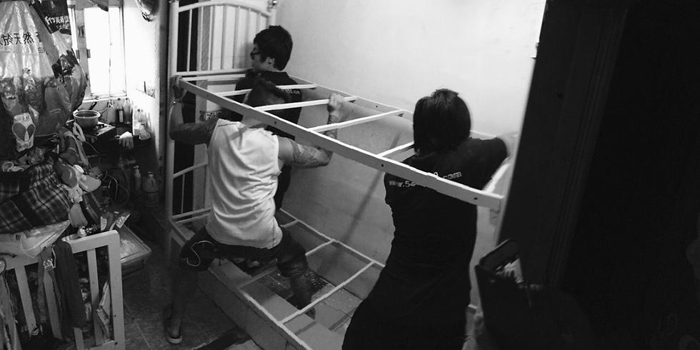Architecture/Design Volunteer