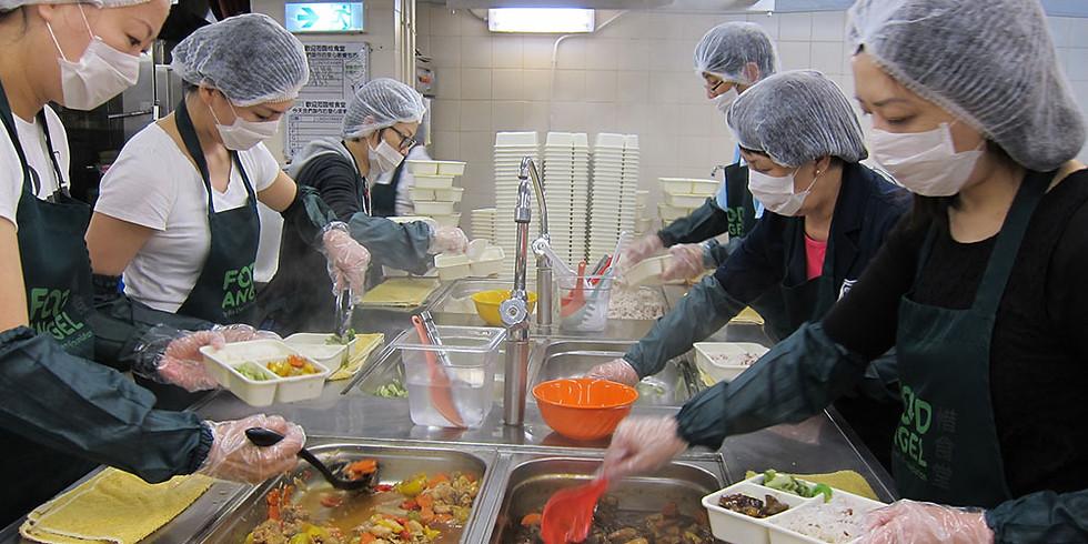 Chef Volunteering