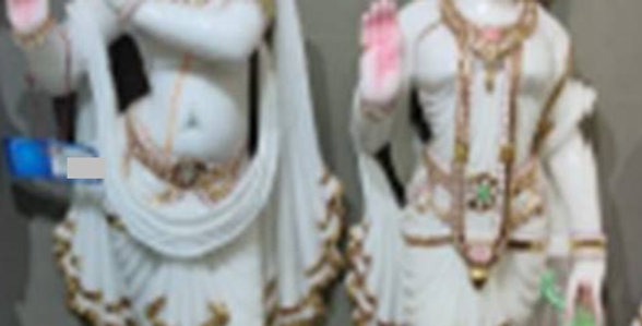Radha Krishna Murti 24in