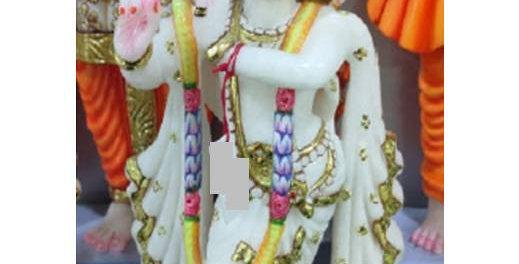 Krishna Marble 12in