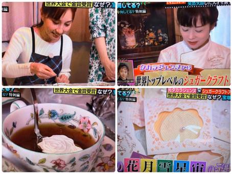 テレビ朝日「あいつ今何してる」で特集放映をして頂きました。