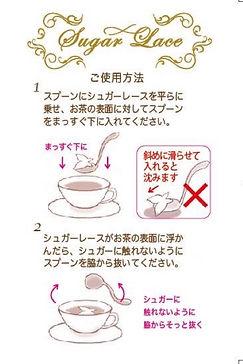 スプーン使い方.JPG