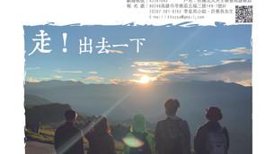 05/15高雄教區職青共融活動