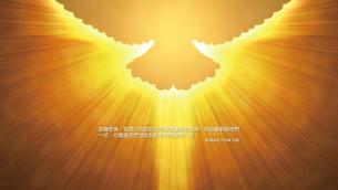 歡慶60周年 聖神降臨節感恩祭