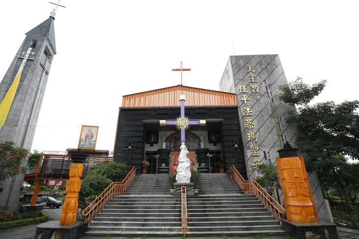 佳平法蒂瑪聖母堂