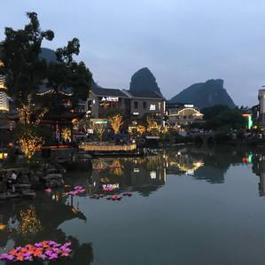 China Tour II.jpg