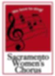 SWC logo.png