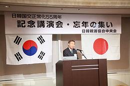 p10-11 記念講演会 写真.JPG