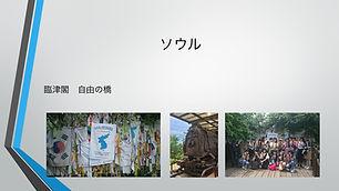 スライド05000.jpg