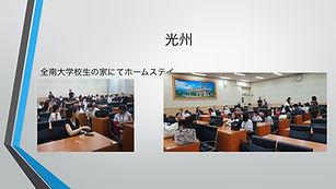 スライド120.jpg