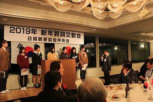 2.青少年事業報告(会場写真 河村会長感想時).JPG