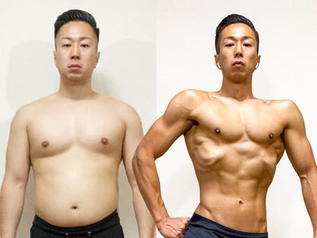 -20kgダイエット成功!どうやって痩せた?
