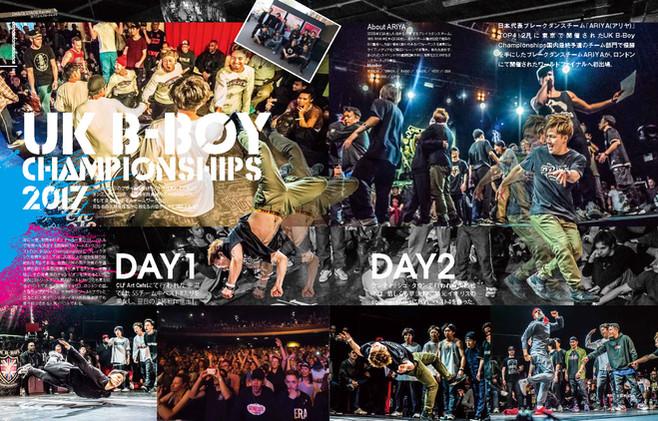 DDD-vol.78_UK-B-boy-Championships