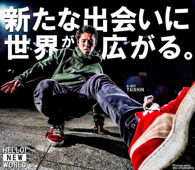 ダンス 広告 ブレイクダンス ブレイキン JAMILLZ 東京 中野 ヒップホップ パーティー ポートレート アーティスト 宣材 写真 アー写 撮影 bboy カメラマン フォトグラファー 写真家
