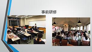スライド04_10.jpg