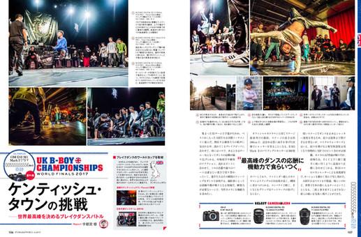 デジタルカメラマガジン201706月号