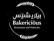 bakericious logo