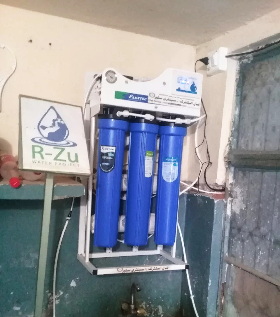 Filtration 1 in a school, Pakistan
