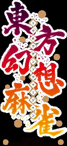 logo_toho-header.png