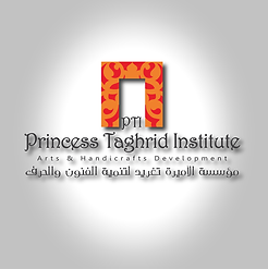 Princess taghrid Institue.png