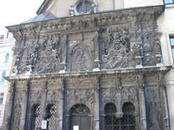 Chapelle des Boim à Lvov