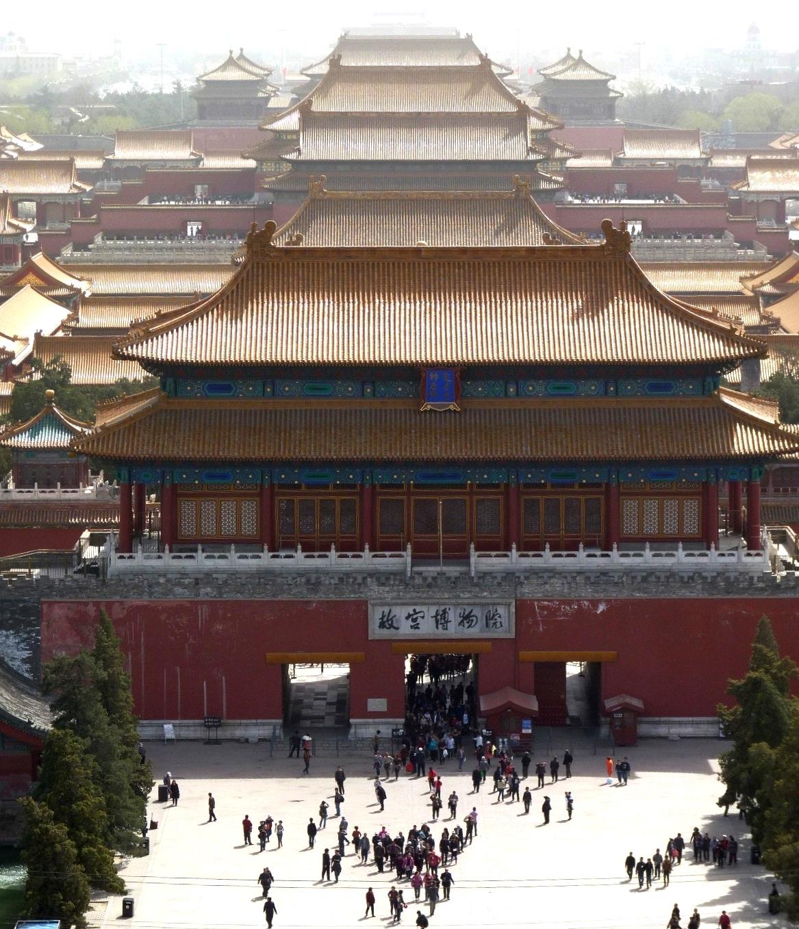 Pékin le palais impérial