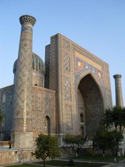 Registan à Samarkand