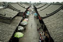 Pingyao cité ancienne