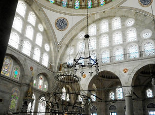 Istanbul Mirhima Djami.JPG