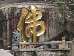 temple du sud à Xiamen