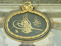 Tugra du sultan