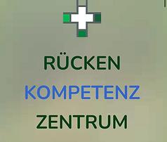 RückenKompetenzZentrum – Interdisziplinäres Netzwerk RKZ.png