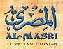 Egyptian Cooking Classes