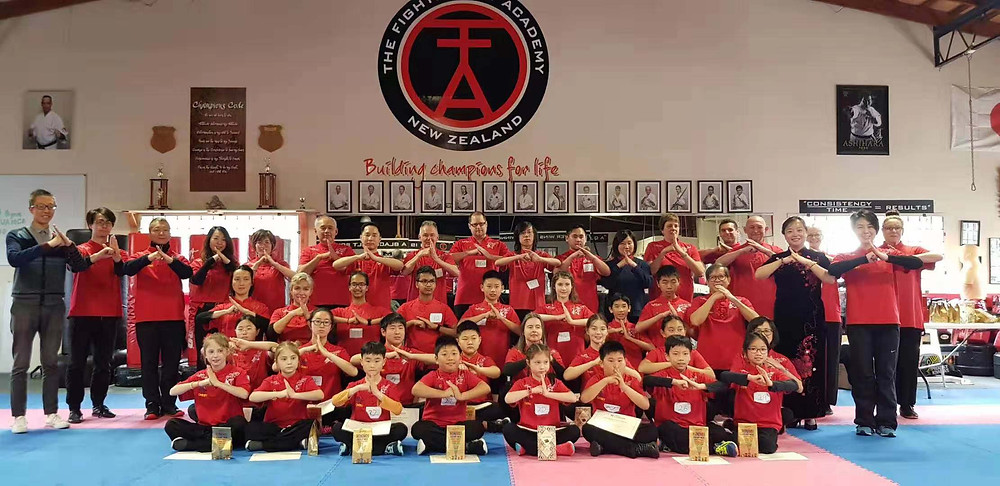 our Kung Fu World family photo