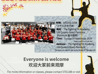CNSST  Kung Fu World 3rd Wu Shu Competition register now
