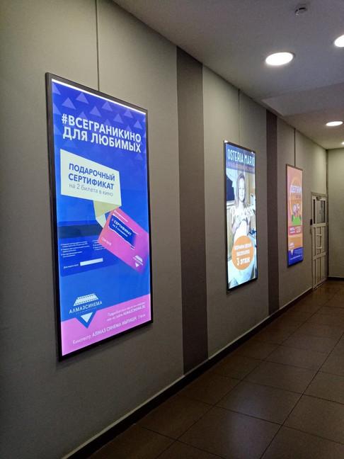 Световые панели на стене ТРК Красный Кит