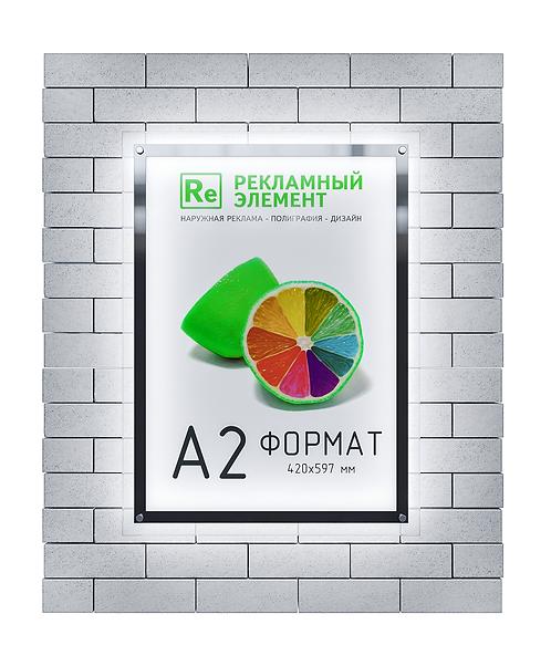 Кристалайт А2 настенный