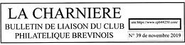 Charnière_39.png