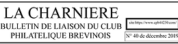 Charnière_40.png