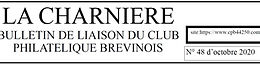 La_Charnière_48.jpg