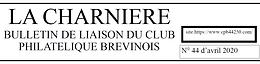Charnière_44.png