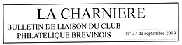 Charnière_37.png