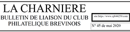 Charnière_45.png