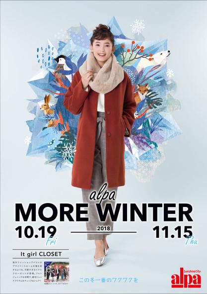 ALPA実績winter.jpg