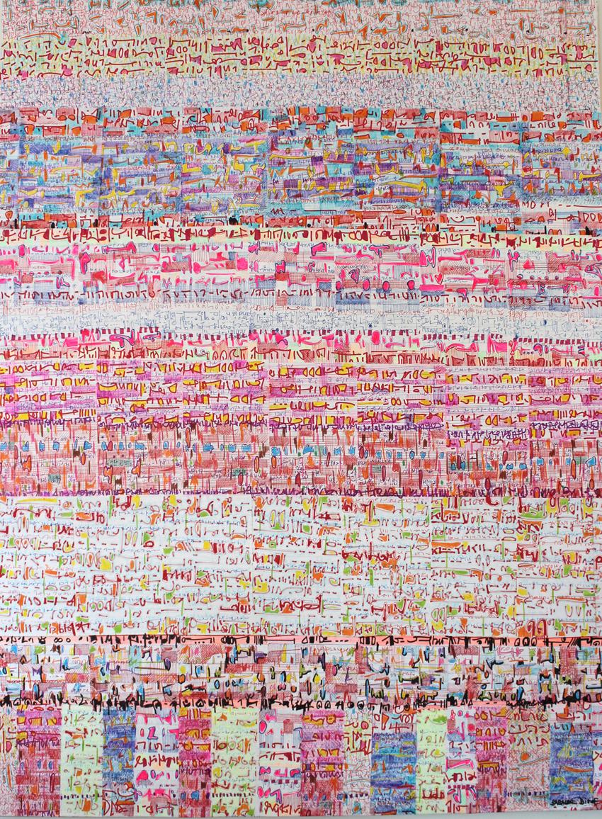 Frissons de la passion_BD_2017_130 x 97_Marqueur Acrylique Stylo Stabilo Crayon vernis anti UV