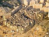 Kowloon amurallado | El espejo de Buda | Neal Carey