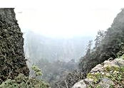 Precipicio Monte Emei | El espejo de Buda | Neal Carey