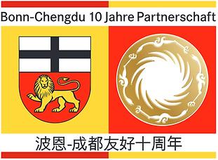 Logo_10 Jahre Bonn-Chengdu.PNG