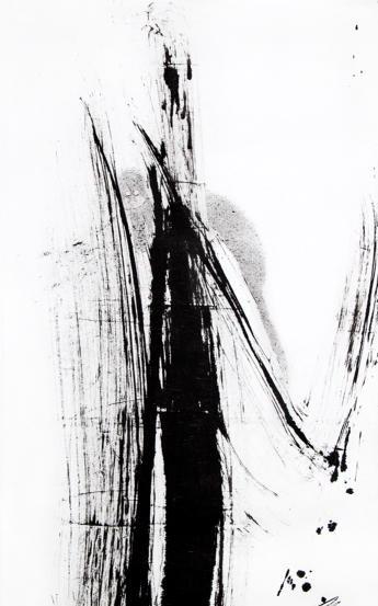 张锰-《2017隐于树004》-200X100CM-纸本墨-2017.jpg